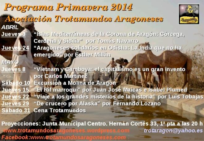 fondo programa Primavera 2014 1